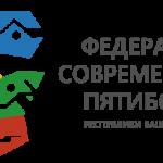 Заседание Президиума РОО ФСП РБ