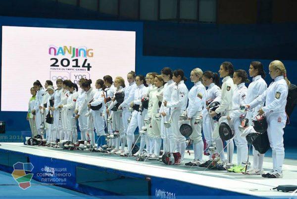 Юношеские Олимпийские игры 2014 Китай