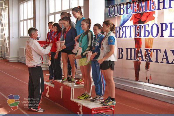 Всероссийские соревнования Шахты 2017