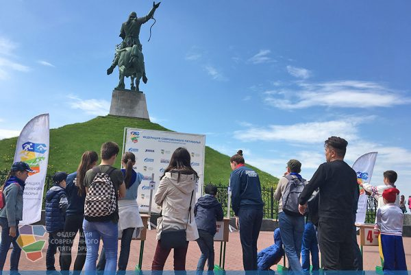 День защиты детей Уфа 1 июня 2017